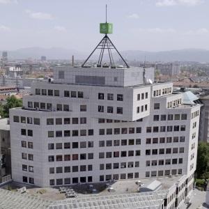 SKB BANKA D.D. LJUBLJANA